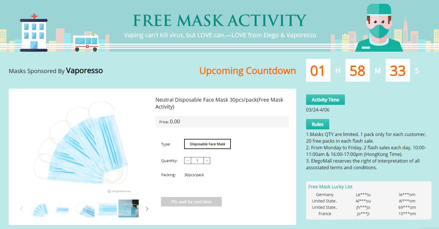 elegomall-free-mask_1G7KO.png