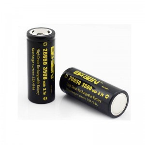 Basen Max 64A 26650 Battery (Order Separately) (1pc)