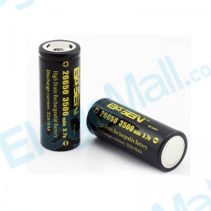 Basen Max 64A 26650 Battery (Only available for RU) (1pc)